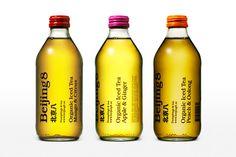 Beijing 8. #design #packaging
