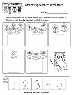 This is a cute numbers activity worksheet for kindergarten kids. It is a fun way for children to learn numbers.
