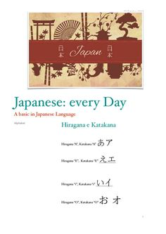 Japanese basics for every day 7