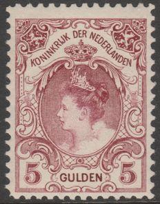 Nederland 1899  - Koningin Wilhelmina 'Bontkraag' - NVPH 79, met certificaat