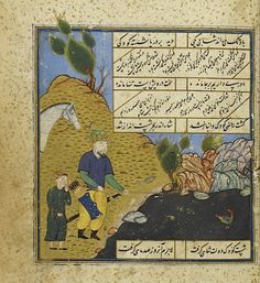 From the Asian and African Studies blog post 'Mantiq al-tayr ('the Speech of Birds'), part 3.