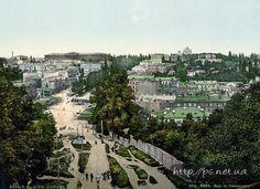 Киев 100 лет назад (фото). Эти фотографии из альбома, найденного на сайте Библиотеки Конгресса США