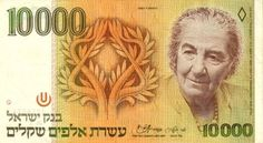 Awesome Forex4you Israel Forex Education,Forex4you Israel Forex Trading Videos,Forex4you Israel Forex Currency Tradings,Forex4yo...   Forex Trading Check more at http://ukreuromedia.com/en/pin/15416/