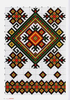 Gallery.ru / Фото #27 - número bordado Taller 48 (9), 2016 - Chispitas Biscornu Cross Stitch, Cross Stitch Borders, Cross Stitch Rose, Cross Stitch Flowers, Cross Stitch Charts, Cross Stitch Designs, Cross Stitching, Cross Stitch Embroidery, Cross Stitch Patterns