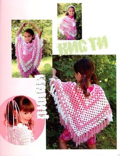 Golden lace crochet poncho! (For children).