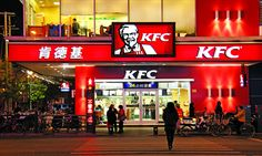 17. He sees A TON of KFCs.  This is slightly disappointing to Alex as he was hoping there would be a Chick-fil-A around somewhere.  After a quick Google search, he realizes that Chick-fil-A has not yet expanded internationally.  So, what does he do?  He eats at KFC.