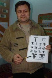 Александр Яковлев и его варианты символа тенге, предложенные в 1994 году