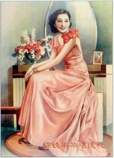 Vintage China Traditional Shanghai Beauty Oriental Lady Vintage old Paper Poster Retro Wall Sticker Art Painting Shanghai Girls, Shanghai Night, Old Shanghai, Old Posters, Girl Posters, Vintage Posters, 1930s Fashion, Asian Fashion, Trendy Fashion