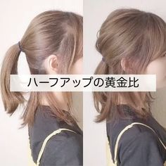 [New] The 10 Best Hairstyles Today (with Pictures) Short Hair Updo, Short Hair Styles, Half Up Bun, Hair Arrange, Hair Setting, Hair Today, Bun Hairstyles, Hair Designs, Hair Goals