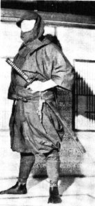 "Ninja (忍者) or Shinobi (忍び) were ""special"" agents of the feudal Japan - stealth soldiers and mercenaries hired mostly by the daimyo. They roles were based on unorthodox warfare methods – espionage, sabotage, assassination, escort, and sometimes even open fight. It began as military strategy of emperor Fushigitei and by the time of Kotei it was fully employed."