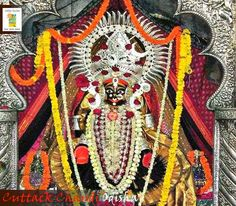 The CuttackChandi is an ancient temple dedicated to Goddess Chandi, the presiding deity of Cuttack, Orissa.
