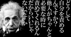 Cool Words, Wise Words, Keep In Mind, Powerful Words, That Way, Book Quotes, Proverbs, Einstein, Philosophy