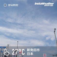 おはようございます! まだまだ暑くなりそうです〜♪