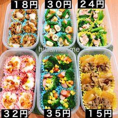 Photos and Videos Bento Recipes, Lunch Box Recipes, Cooking Recipes, Healthy Recipes, Lunch Ideas, Japanese Lunch, Bento Box, Recipe Collection, Meal Prep