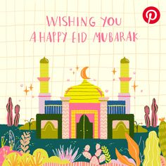 Illustration I did for Eid Mubarak envelope product (a self-project). I want to make a colorful Eid Mubarak feel so festive Eid Mubarak Greeting Cards, Eid Mubarak Greetings, Happy Ied Mubarak, Poster Ramadhan, Eid Envelopes, Wallpaper Ramadhan, Digital Banner, Eid Crafts, Eid Party