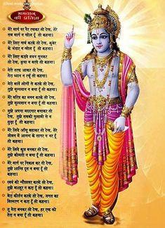 happy ram navami wishes images Krishna Quotes In Hindi, Radha Krishna Love Quotes, Lord Krishna Images, Radha Krishna Pictures, Hindi Quotes, Poetry Quotes, Quotations, Qoutes, Krishna Hindu