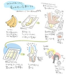 『grape』は、今知ってほしい話題やニュースを厳選して紹介するメディアです。 Diet Recipes, Cooking Recipes, Japanese Food, Food Hacks, Food To Make, Life Hacks, Infographic, Food And Drink, Sweets