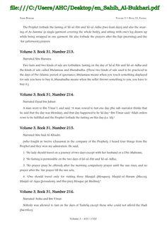 The Creator, His Caliph and Satan (Allaah, Aadamii awr ibliis): On time