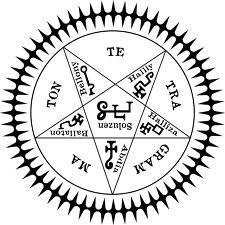 Sebastian's contract mark. http://aneir.deviantart.com/journal/Fun-Facts-About-Sebastian-Michaelis-Symbol-EDIT-228771346