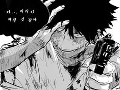 Husband Appreciation, App Anime, Tomura Shigaraki, Anime Drawings Sketches, Anime Characters, Fictional Characters, Boku No Hero Academy, My Hero Academia Manga, Guys And Girls