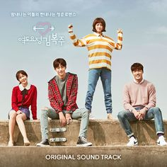 K-Drama Weightlifting Fairy Kim Bok Joo OST Album 1CD Lee SungKyung Nam JooHyuk