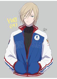 yuri!!! on ice | yoi | yuri plisetsky