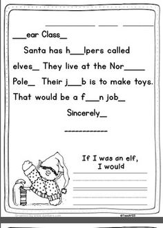 MORNING MESSAGES-1ST AND 2ND - DECEMBER, CHRISTMAS - Christmas, Polar Express, Hanukkah, cookies, lights, reindeer, and stocking themed Morning messages are included in this packet. These are great for morning work. A fun way to start your day! These work great for emergency sub plans or those days when you get pulled from class for a last minute meeting. Answers are included so you could also set this up as a self-checking writing center. paid