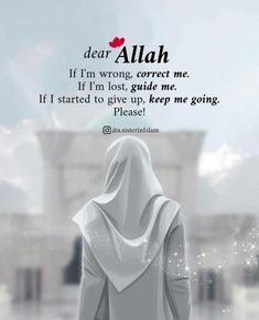 Muslim Love Quotes, Quran Quotes Love, Quran Quotes Inspirational, Cute Love Quotes, Prayer Quotes, Beautiful Quotes About Allah, Beautiful Words Of Love, Beautiful Islamic Quotes, Islamic Quotes Wallpaper