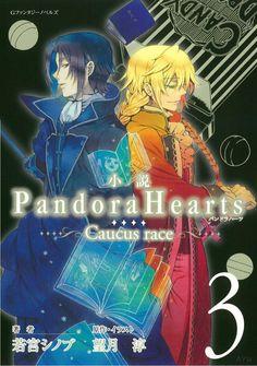 Pandora Hearts ~Caucus Race~ Volume 3 - Pandora Hearts Wiki - Wikia