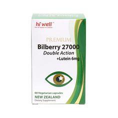 하이웰 프리미엄 빌베리 27000 더블액션 + 루테인 6mg 60베지캡슐