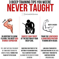 3 Bicep Training Tips you were NEVER TAUGHT _When we think Bicep - we think elbow flexion, simply just curling the dumbbell up and shortening the angle at our elbow joint. BUT we must not forget that the Bicep also aids in wrist supination. In English tha Biceps Training, Weight Training Workouts, Training Tips, Gym Tips, Gym Workout Tips, Dumbbell Workout, Street Workout, Cardio Workouts, Tips Fitness