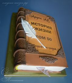 "Торт ""Книга"" http://tort-ekaterinburg.blogspot.ru/"