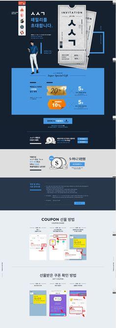 One Page Website, Website Layout, Web Layout, Event Banner, Web Banner, Banners, Korea Design, Portfolio Web Design, Promotional Design