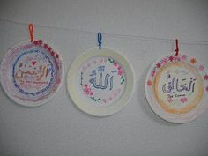 Learning Together for the Sake of Allah: Allah's Beautiful Names Craft