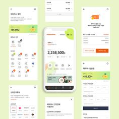 이미지 Web Design, App Ui Design, Sign Design, Calendar App, Sports App, App Design Inspiration, Mobile Ui Design, Bellisima, Mobile App