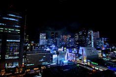 Passagens para Tóquio em promoção a partir de R$ 1.875!