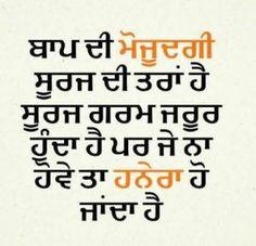 looking for Punjabi Ghaint Status & Punjabi Att Status Then You are at Best Place for that. Good Collection of Kaim Status in Punjabi & Punjabi Gadar Status Gurbani Quotes, My Life Quotes, Real Quotes, Attitude Quotes, True Quotes, Words Quotes, Sikh Quotes, Qoutes, Love Parents Quotes
