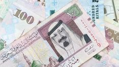 Saudi Arabia's central bank has said that it had raised its reverse repo rate, the rate at which commercial banks deposit money with the central