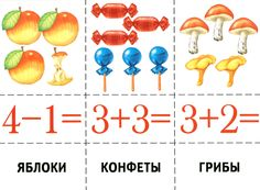 VK is the largest European social network with more than 100 million active users. Math Games, Math Activities, Preschool Math, Arithmetic, Crafts For Kids, Classroom, Education, Children, Cards