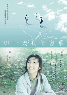 哪一天我們會飛( She Remembers, He Forgets)poster