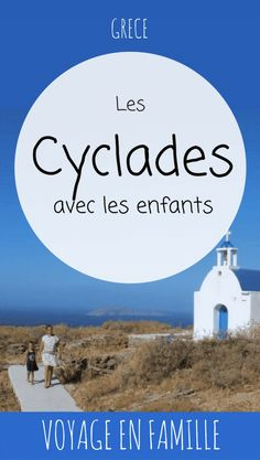 CYCLADES with family (Greece, islands – Holiday and camping ideas Paros, Travel With Kids, Family Travel, Greece With Kids, Greece Holiday, Voyage Europe, Greece Islands, Destination Voyage, Santorini Greece