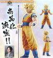Banpresto Dragon Ball Z Master Stars Piece The Son Gokou Goku Tenkaichi Budoukan Ver