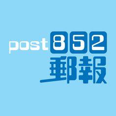 【《十年》爭議】揭港台《香港家書》 涉「自我審查」 舒琪向相關工作人員 遭「牽連」道歉|852郵報