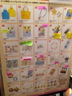 渋谷パルコPart1 ふなっしーカフェ