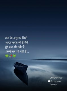 वक़्त Poetry, Feelings, Movies, Movie Posters, 2016 Movies, Film Poster, Cinema, Poetry Books, Films