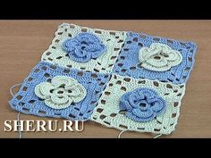 Квадратные мотивы с цветочками Урок 49 - YouTube Crochet Motifs, Crochet Granny, Granny Square Tutorial, Irish Lace, Projects To Try, Blanket, Mandala, Blog, Crochet Ideas