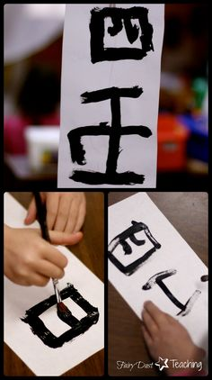 Chinese Calligraphy~a great Chinese New Year activity! Find this and other Chinese New Year activity ideas at www. Chinese New Year Crafts For Kids, Chinese New Year Activities, Chinese New Year Party, Chinese New Year Design, Chinese New Year Decorations, Chinese Crafts, New Years Activities, Activities For Kids, Activity Ideas