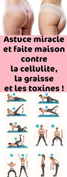 Miracle and homemade tip against cellulite, fat and toxins! Astuce miracle et faite maison contre la cellulite, la graisse et les toxines ! Miracle and homemade tip against cellulite, fat and toxins! Fitness Workouts, Butt Workout, Easy Workouts, At Home Workouts, Fitness Motivation, Workout Routines, Restorative Yoga Poses, Reduce Cellulite, Workout Challenge