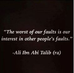 the worst of our faults