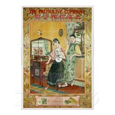 The Shanghai Palmolive Co. ~ Vintage Chinese Ad Poster #vintage #advert